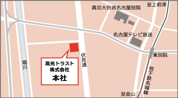 高光トラスト 名古屋本社周辺マップ